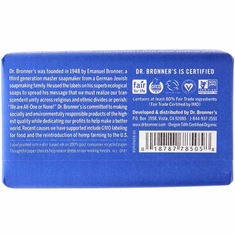 All-One Hemp Pure Castile Bar Soap, Dr  Bronners Magic Soaps