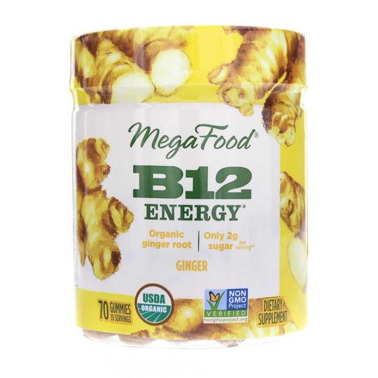 b12-energy-gummies-MGF-gngr