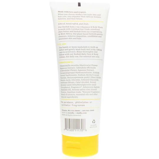 baobab-baby-2-in-1-shampoo-body-wash-ALF-chamomile
