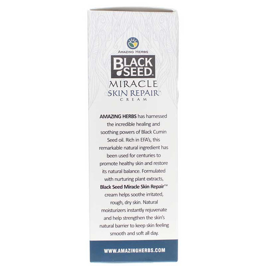 black-seed-miracle-skin-repair-cream-AZH-6-oz