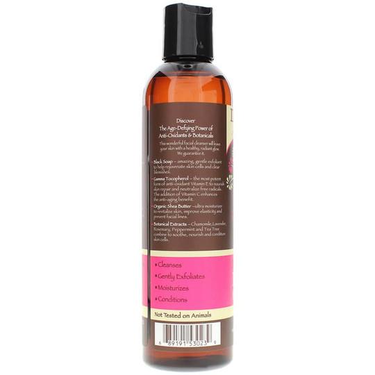 Black Soap Facial Cleanser