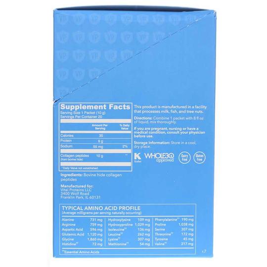 collagen-peptides-stick-pack-VPS-unflv