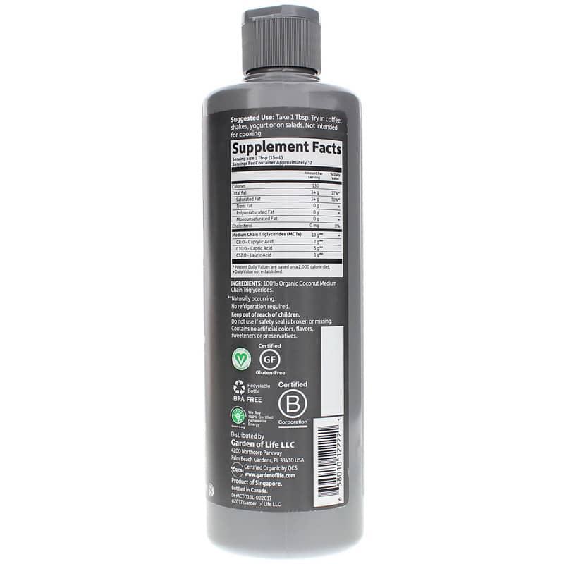 Dr  Formulated Brain Health Organic Coconut MCT Oil 32 Oz
