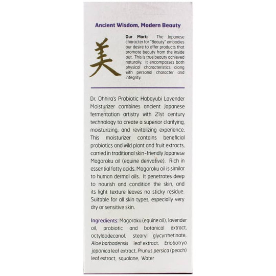 Dr. Ohhira's Hadayubi Lavender Moisturizer