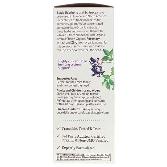 Elderberry Immune Syrup
