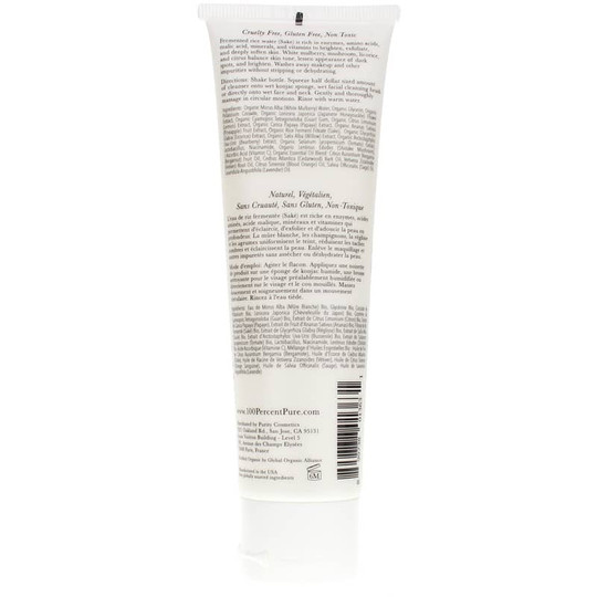 Fermented Rice Water Cleanser Organic