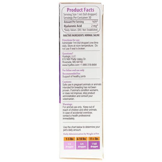 HyaFlex for Cats Hip & Joint Formula
