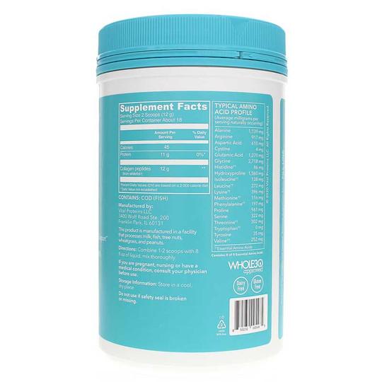 marine-collagen-powder-VPS-unflv
