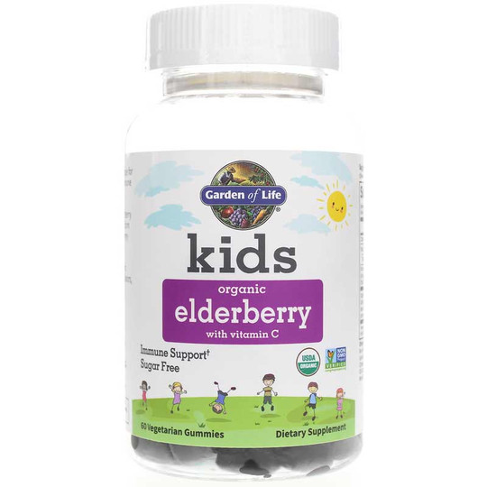 Organic Elderberry Gummies