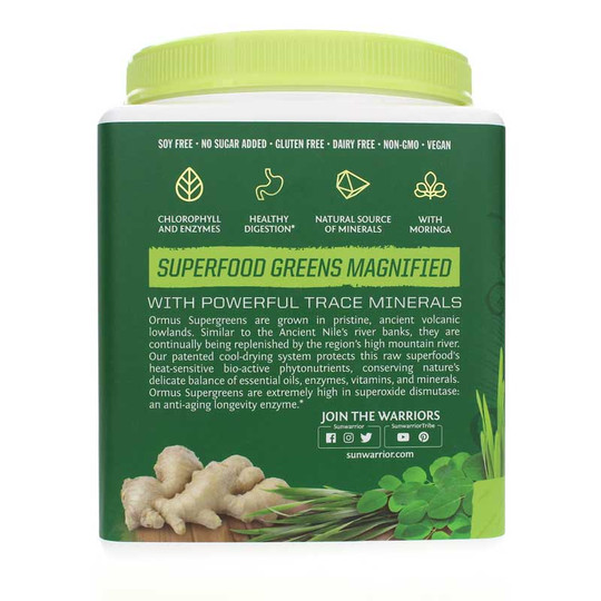 ormus-supergreens-SUW-mint-15_8-oz