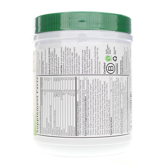 raw-organic-perfect-food-green-powder-GOL-orig-7_3-oz