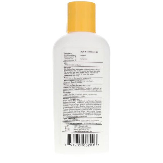 skin-md-lotion-sunscreen-SMD-4-oz