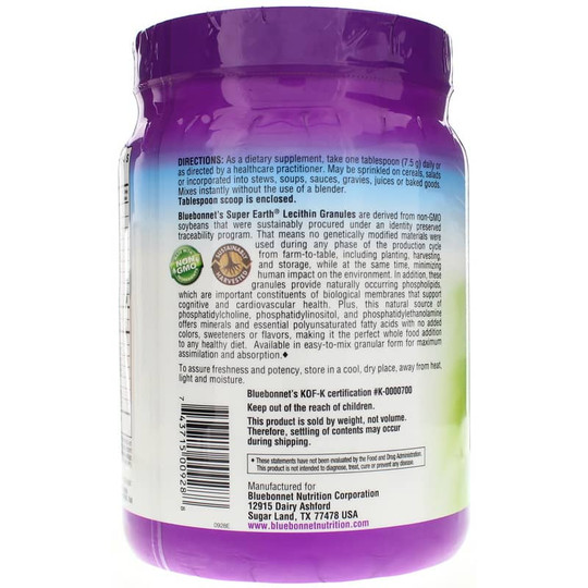 super-earth-lecithin-granules-BB-12_7-oz