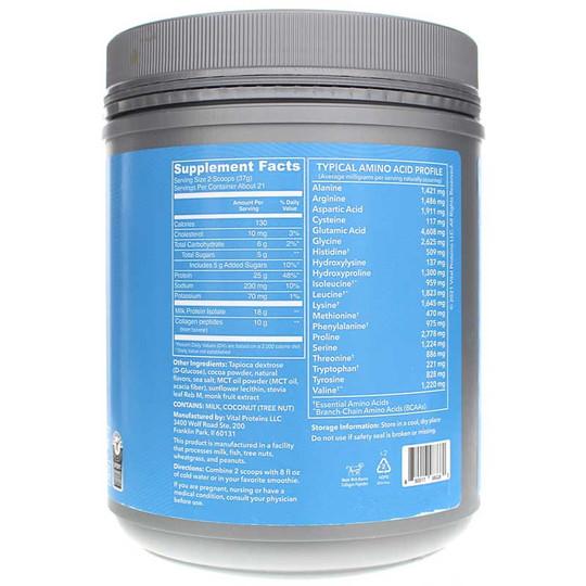 vital-performance-protein-powder-VPS-choc